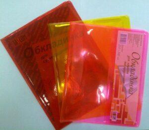 Обкладинка Таском А5 ПВХ для зошитів та щоденників 75мкм (20шт/уп) 2203-ТМ