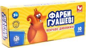 Фарби Школярик 10/20мл 301215008