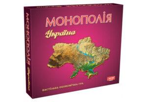 Монополія Україна Остапенко