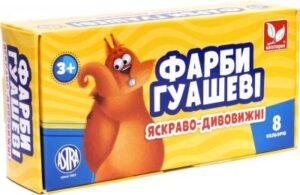 Фарби Школярик 8/20мл 83412900