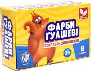 Фарби Школярик 6/20мл 83419903