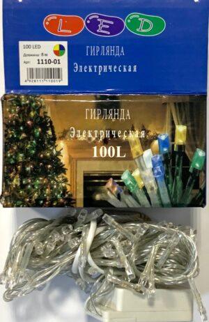 Гірлянда діодна 100 багатоколірна 1110-01 1010