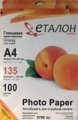 Глянцевий фотопапір Etalon 135г 100арк А4