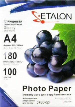 Глянцевий фотопапір Etalon 180г 100арк А4 Videx