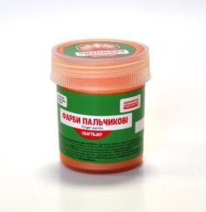 Фарба пальчикова перл. оранжева, 40 мл, C&J 513035/Сr