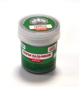 Фарба пальчикова перл. срібло, 40 мл, C&J513402/Cr