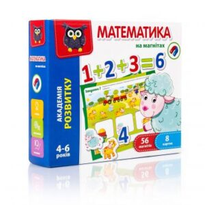 Математика на магнітах VT5411-04 (укр)