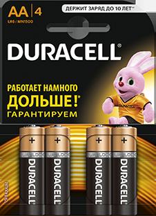 Батарейки Duracell R06