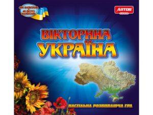 Вікторина Україна  Остапенко Artos