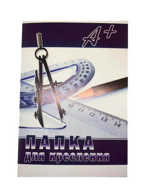 Папка креслення А4 10арк. А+ 200г/м2