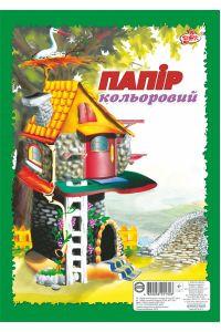 Папір кольоровий А4/16арк Бріск УВ-27