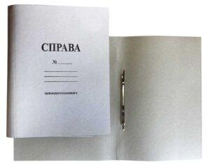Папка швидкозшивач паперовий Справа