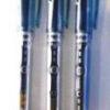А-06 гелева синя