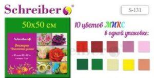 Папір фоамарін А3+ Schreiber S-131 кольоровий 50*50см