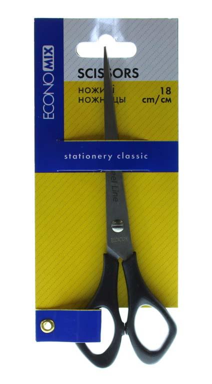 Ножниці Economix 40413 18см з гумовими вставками