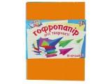 Гофропапір набір паперу А3 55%10арк, 10кол 703909