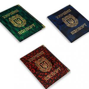 Паспорт глянц