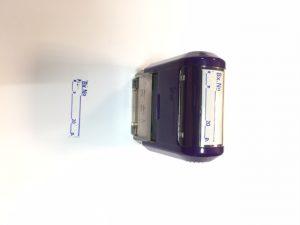 Оснастка - штампом вхідний№  Graff 4911-07