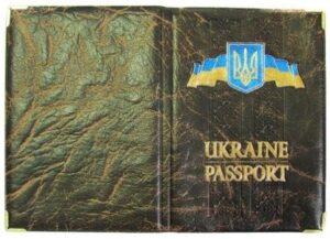 Обкладинка Паспорт Герб
