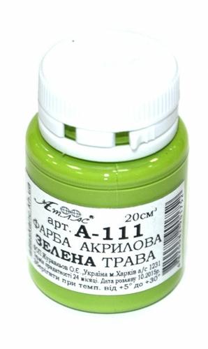 Фарба акрилова Атлас 20см3 А-111 (AS-1511)зелена трава