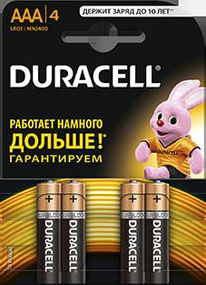 Батарейки Duracell R03
