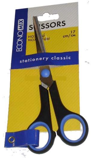 Ножниці Economix 40402 з гумовими вставками 17см