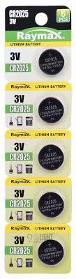Батарейки 2025 Raymax