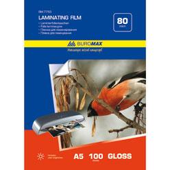 Плівка для ламінування 80мкм, А5 2050-A Axent