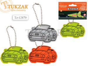 Брелок Tukzar світловідбиваючий 12879 машина