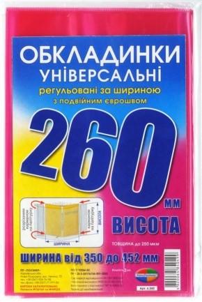 Обкладинка  №260 (компл 3шт)
