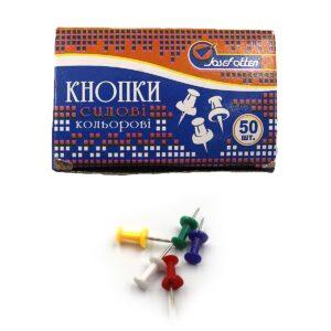 Кнопки цвяшки кольорові Kores 50шт/уп 11985 8215
