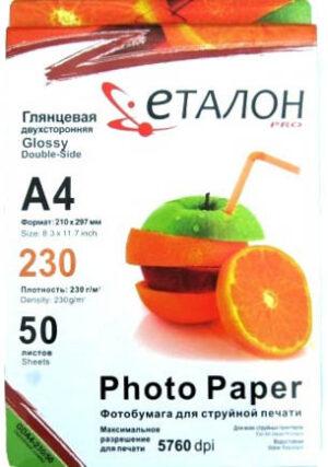 Глянцевий фотопапір Etalon 230г 50арк А4