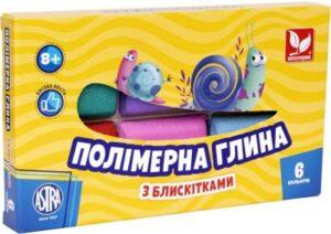 Полімерна глина Школярик 6кол з блискітками 304109001