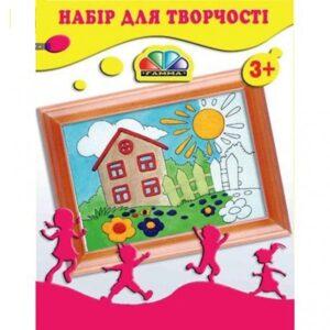 """Набір для творчості """"Будинок"""" ГАММА 331040"""