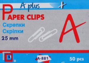 Кнопки  25мм 50 шт/уп  A-880
