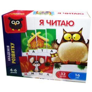 """Гра розвиваюча """"Я читаю"""" VT5202-09 (укр)"""