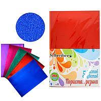 Набір кольорової пористої резини А4 Tukzar 5552 Голографічна 5562