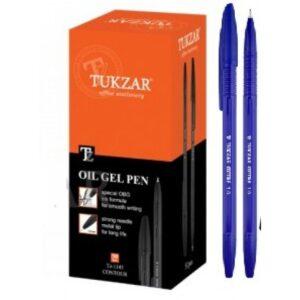 1145 Tukzar синя