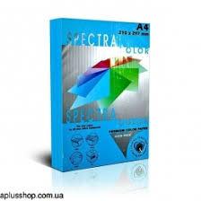 Папір А4 SPECTRA 250арк 120г/м2 IT272 сірий інтенсив