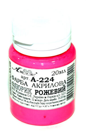 Фарба акрилова Атлас 20см3 А-224 (AS-1620) рожева перламутр
