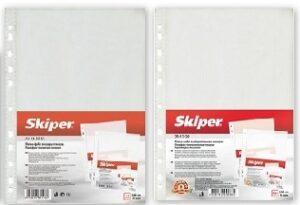 Файл А4+, глянцевий, 90мкм (20 шт.) Axent 2009-20-A