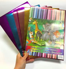 Папір кольоровий фольгований 4000-8