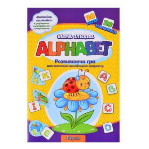 Набір для вивчення англ алфавіту  лічби  украінського алфавіту  953751  953750  953749